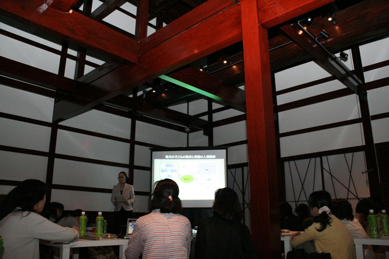 縮小 京都大学教授による講義に利用(1)